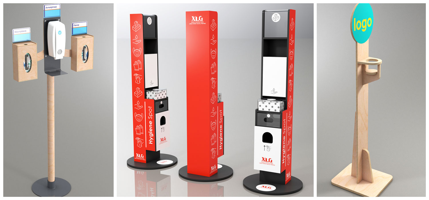 Dispenser stands